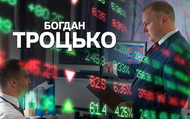 Експерт в світі фінансових ринків — відгуки про Богдана Троцько