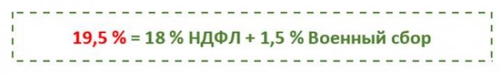 Украина форекс налоги online новости по форексу