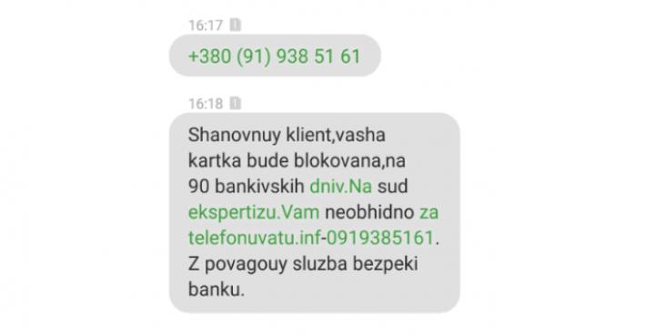 Банк восточный кредит 9.9