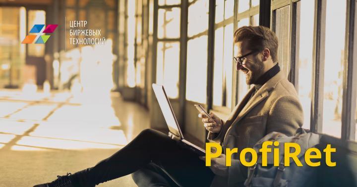 Мнение о CBT-ProfiRet - отзывы трейдеров доказывают успешность программы обучения