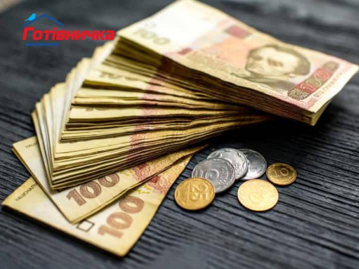 Получить выгодный кредит взять кредит в новокуйбышевске