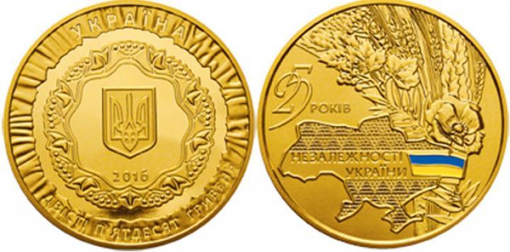 Картинки по запросу нбу продав золотих монет