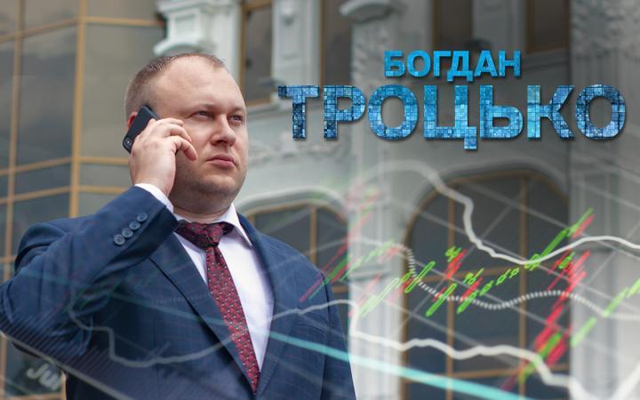 Богдан Троцько, відгуки задоволених клієнтів