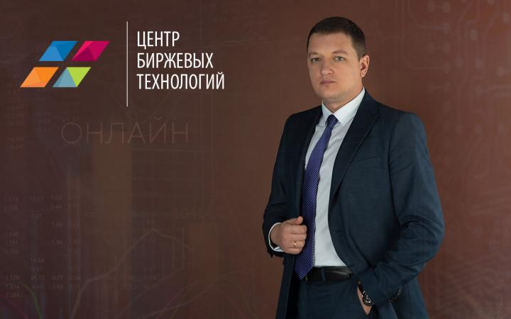Сергій Шевчук: керівник повинен бути в першу чергу професіоналом.