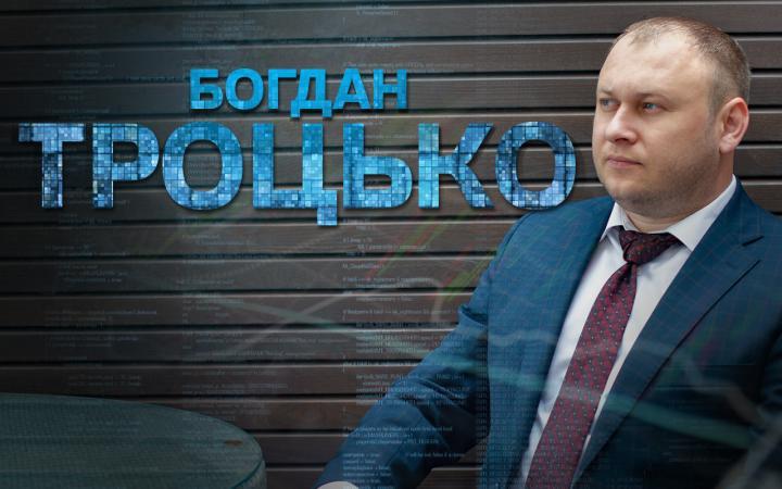 Богдан Троцько, відгуки про планування бюджету
