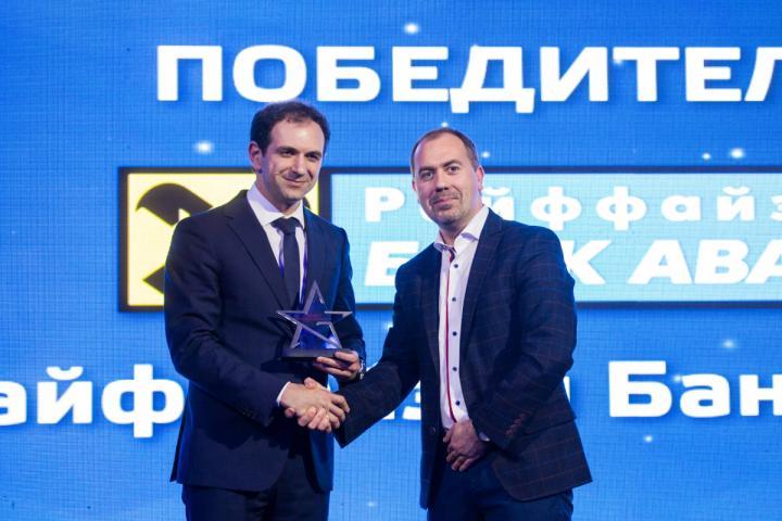 Награду получал Руслан Спивак, директор по корпоративному бизнесу Райффайзен Банк Аваль.