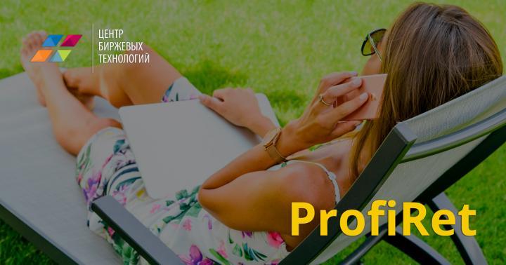 Первые отзывы о CBT-ProfiRet - отзывы первых довольных учеников.