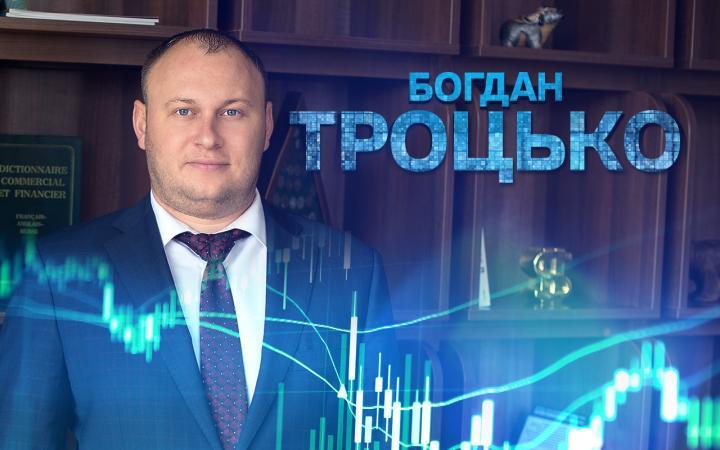 відгуки про Богдана Троцько, експерта фінансових ринків